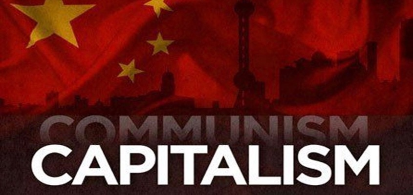 "BAR Book Forum: Zhun Xu's ""From Commune to Capitalism"""