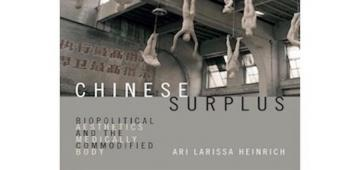 "BAR Book Forum: Ari Heinrich's ""Chinese Surplus"""